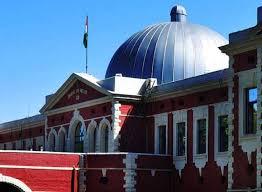 high court of jharkhand
