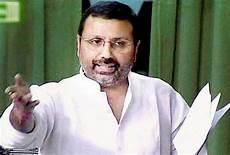 BJP MP nishikand dubey