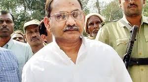 ex minister of bihar ilyas hussain