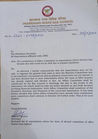jharkhand state bar council