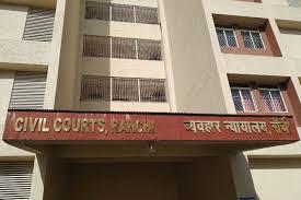 Ranchi Civil Court