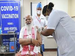 PM Narendra Modi Vaccination