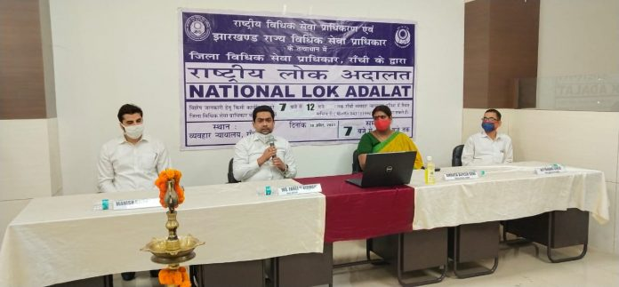 Lok Adalat in Jharkhand